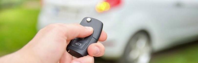 5 способов, как включить сигнализацию на машине с брелком и без него?