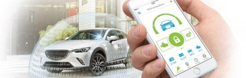 Преимущества и недостатки автосигнализации с управлением с телефона и что нужно для использования?