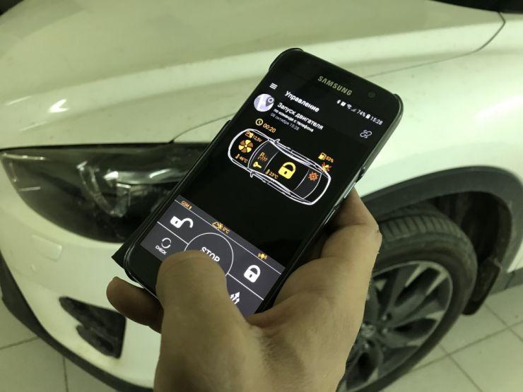 Управление сигнализацией со смартфона