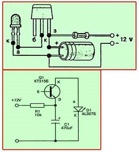 Электрическая схема имитатора сигналки