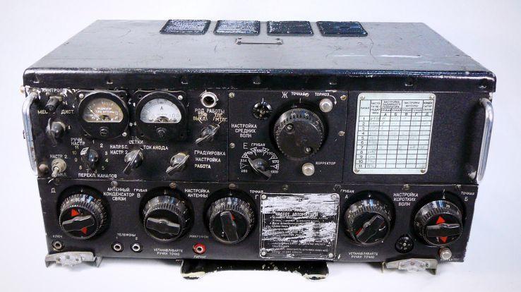 433 МГц частота автосигнализации